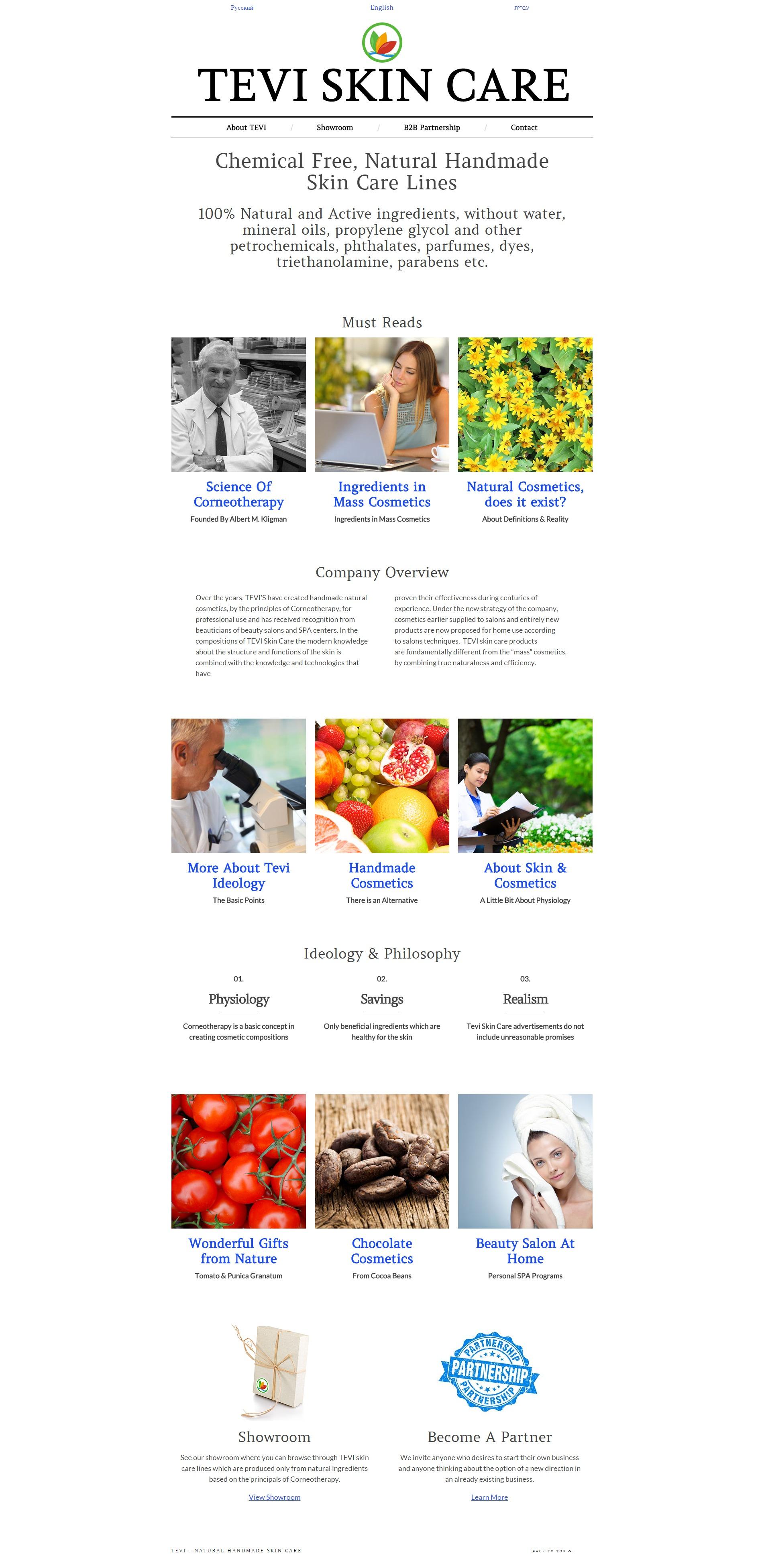 ThemesIndep | SimpleMag Theme | Tevi Skin Care